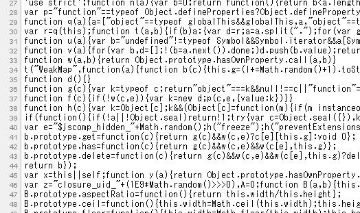 ページのソース表示をクリックすると表示される画面
